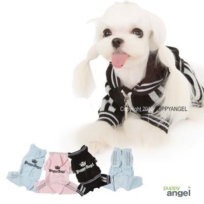 Tiara Jogging Suit
