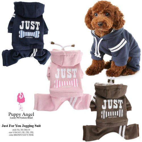 Just For You Jogging Suit