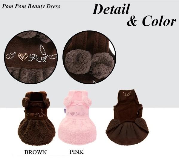 Pom Pom Beauty Dress